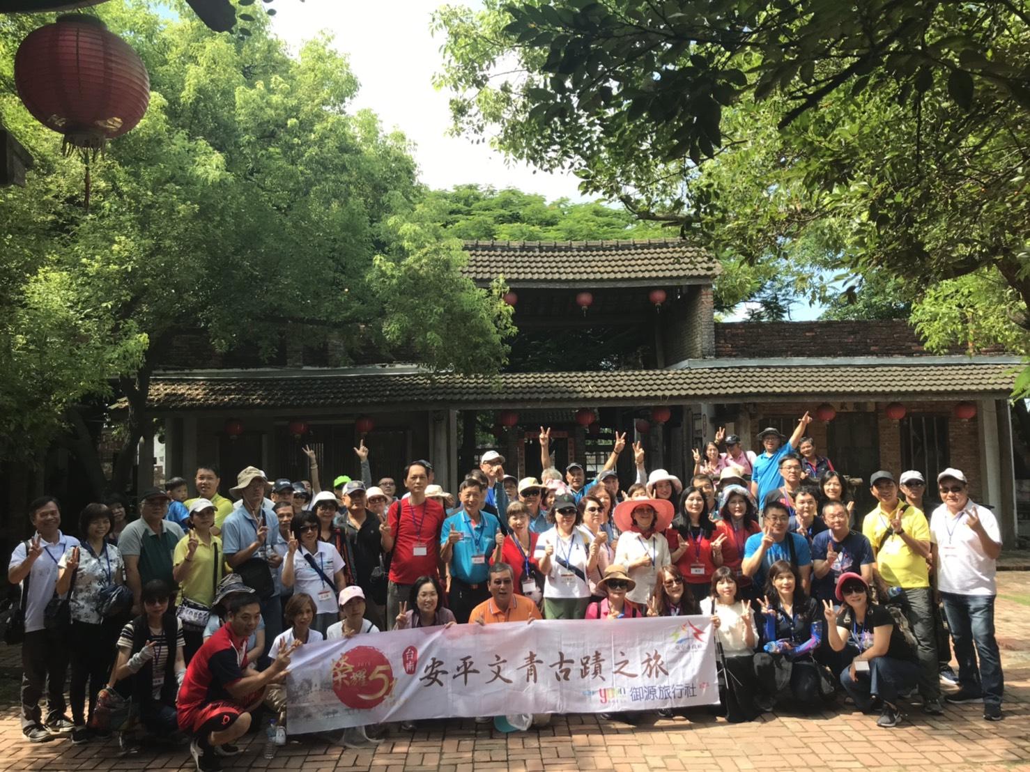 108年度模範勞工參訪「臺南安平文青古蹟之旅」