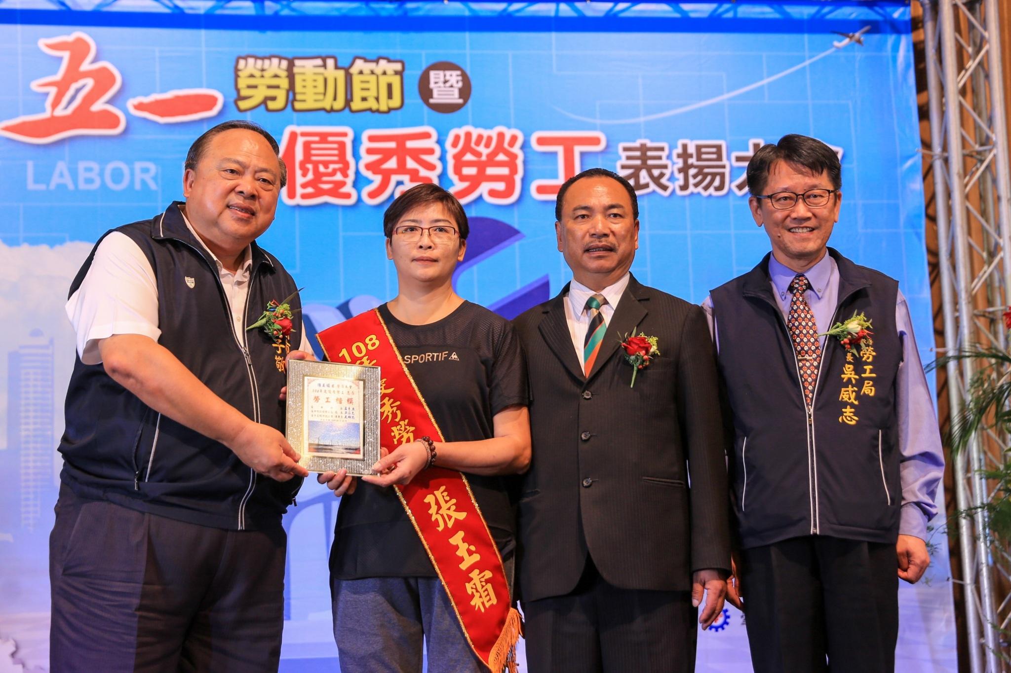 中市表揚優秀勞工 陳副市長感謝堅守崗位努力付出