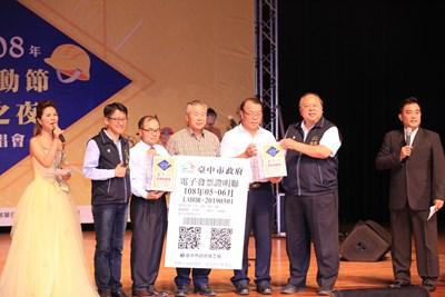 中市勞工之夜公益演唱會熱鬧登場 募得發票全數捐贈公益團體
